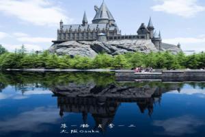 【我是达人】【日本】关西漫游之旅(大阪、京都、奈良)上篇