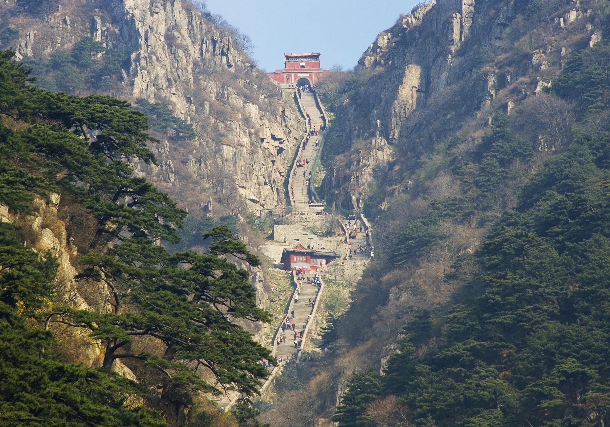 泰山の画像 p1_26