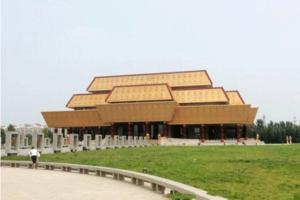 【我是达人】夏日安阳:中国文字博物馆