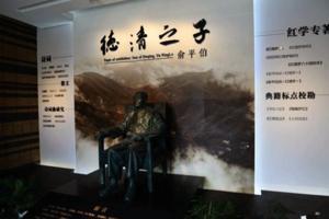 【我是达人】春之江南:德清俞平伯纪念馆