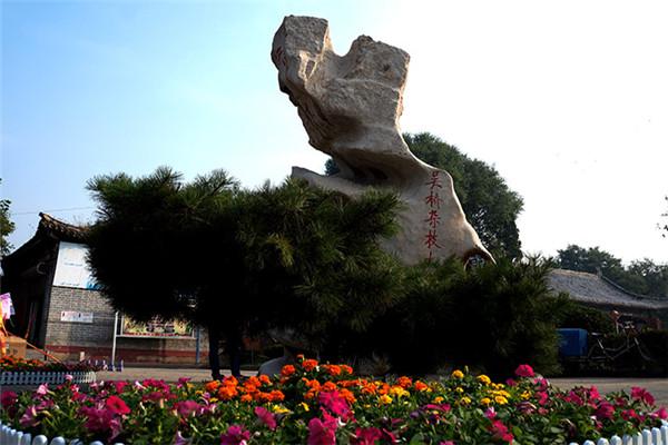 吴桥杂技大世界吴桥杂技大世界景区简介
