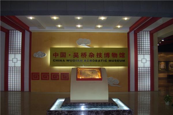 吴桥杂技大世界杂技博物馆