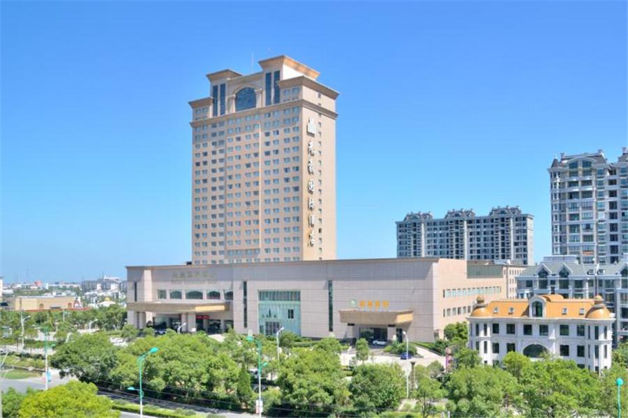 启东先豪国际酒店