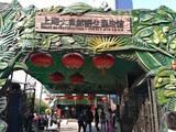 上海大自然野生昆虫馆2大1小家庭票
