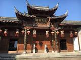 清漾毛氏文化村