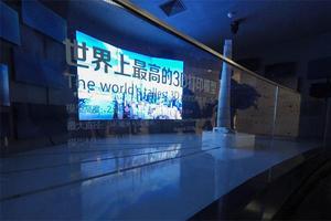 【我要无人机大奖】登世界最高观光厅——上海之巅