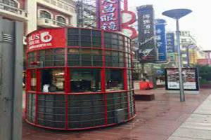 bustour上海观光车