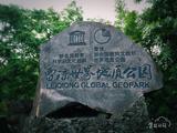 海口火山口公园