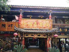 【我要无人机大奖】探寻云南的原生态美---建水古城