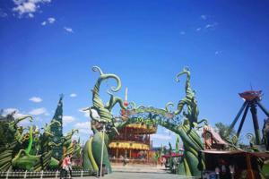 乐多港奇幻乐园之旅,一天玩转5000年