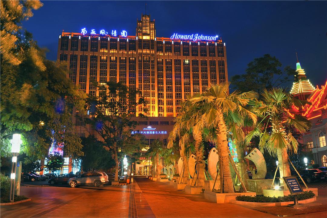 昆明南亚风情园豪生大酒店
