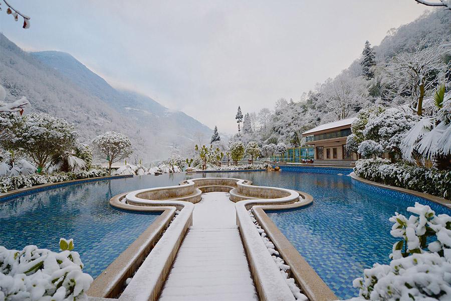 海螺沟贡嘎神汤温泉酒店