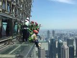 金茂大厦88层观光厅(JINMAO SKYWALK 云中漫步)