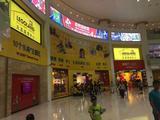 上海乐高探索中心
