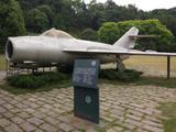 南京国防园