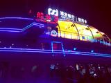 上海黄浦江游览