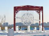 哈尔滨冰雪大世界