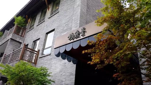 【我是达人】这家牛气的酒店外国人抢着住!还养了熊猫!!_成都宽窄巷子住宿推荐