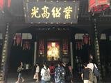 成都武侯祠博物馆