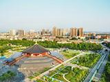隋唐洛阳城国家遗址公园(天堂明堂)