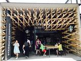 【歌诗达邮轮-赛琳娜号】上海-巡游-福冈-巡游-上海5天4晚(6月21日 驴妈妈专线)