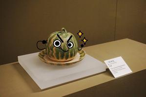 【微攻略】喂妖妖灵,西安博物馆混进了一些奇怪的东西!