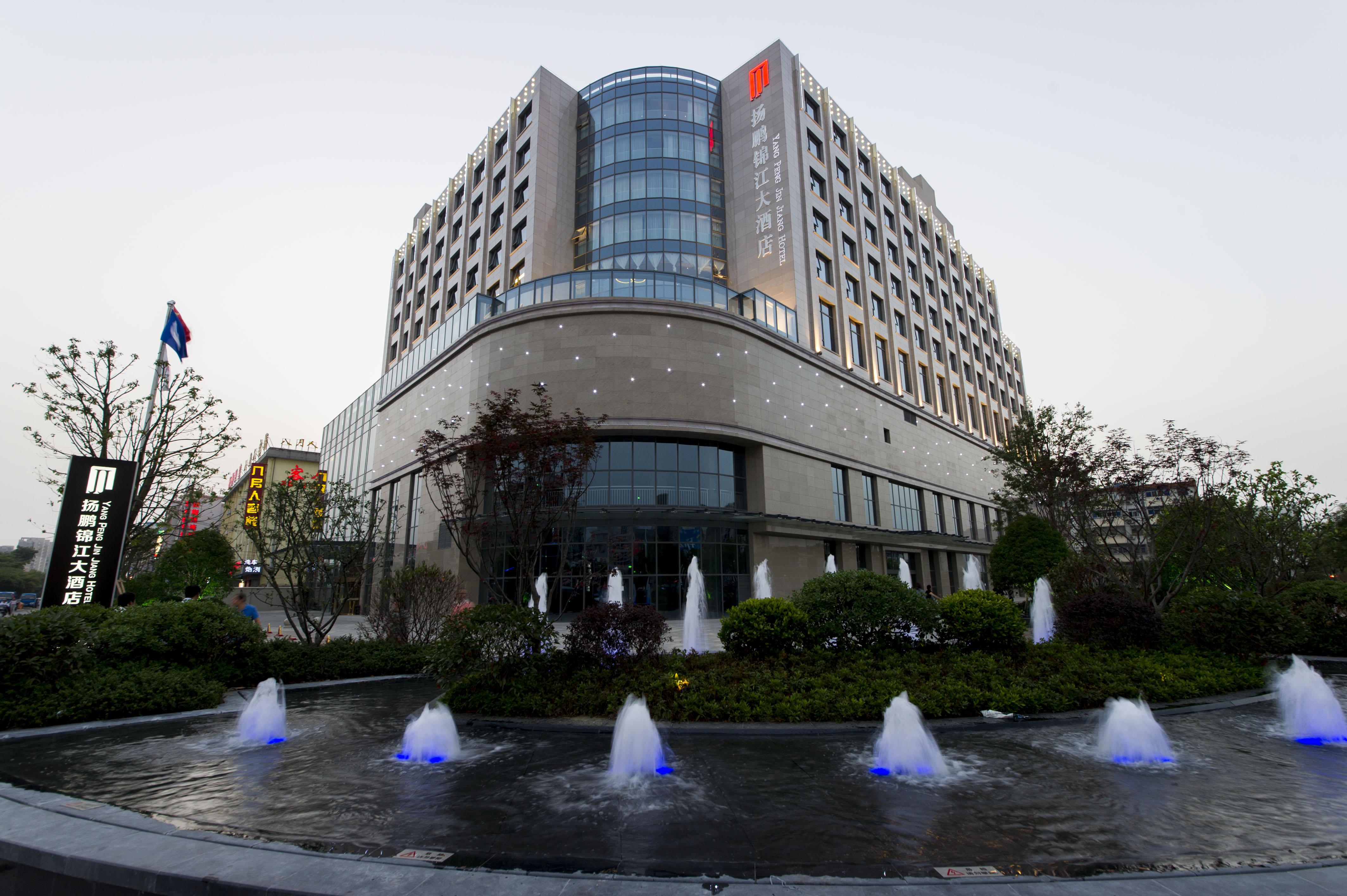 扬州扬鹏锦江大酒店