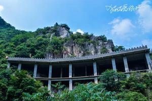 【我是达人】新乡卫辉灵泉峡感受自然避暑休闲登山呐喊