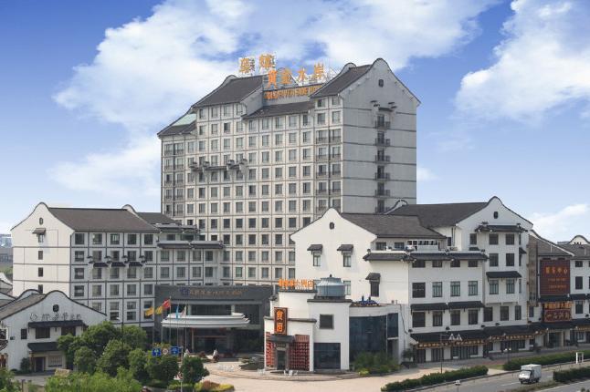 乌镇黄金水岸大酒店
