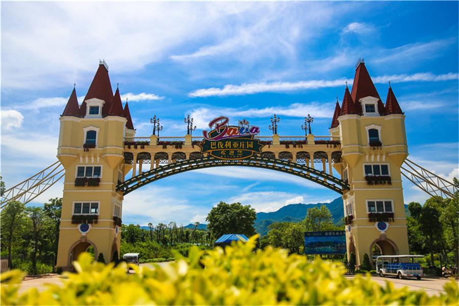 河源巴伐利亚庄园雅阁度假·澳斯特菩提酒店