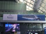 【公主邮轮-盛世公主号】上海-长崎-上海4晚5天 7月11日 中国首航