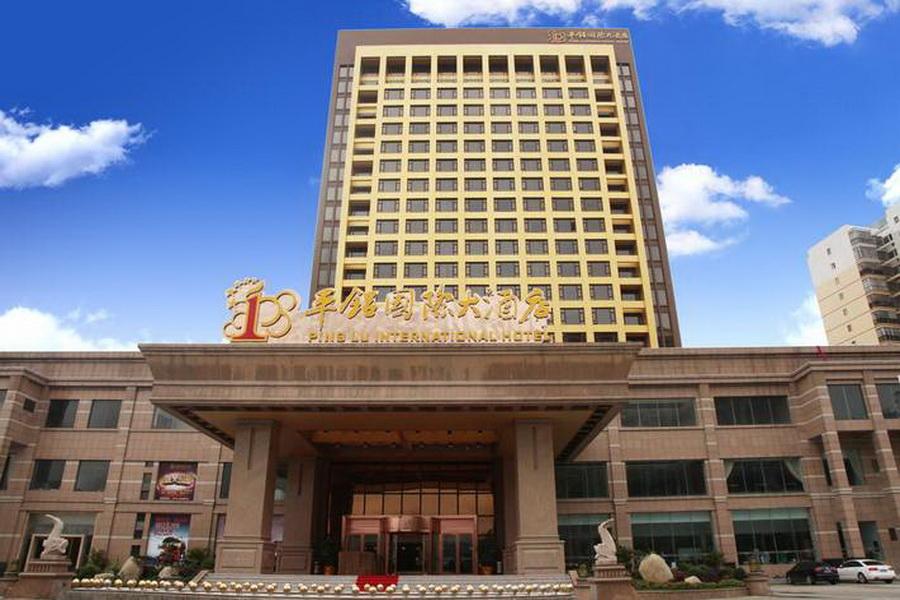 平果平铝国际大酒店