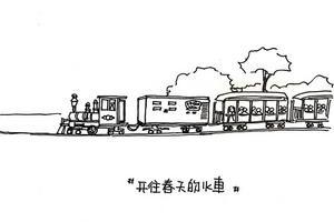 【大云甜蜜首发团】小七手绘行旅:花开满园,糖果很甜