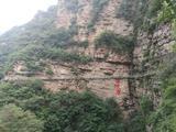 平谷区京东大峡谷