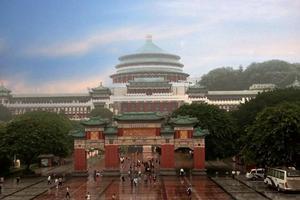 烟雨山城重庆