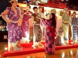 【我是三亚摄影师】大江户温泉中,浴服私访