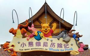 【微攻略】go!go!go!国内游乐园推荐,传说中的溜娃胜地,撒着欢儿不想走!