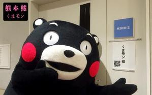 【微攻略】万物皆可萌!来日本超卡哇伊の吉祥物的故乡看一看!