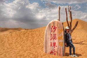 【我要Gopro大奖】给忙碌的生活按一下暂停键,到宁夏中卫赴一场沙漠与绿洲的约会