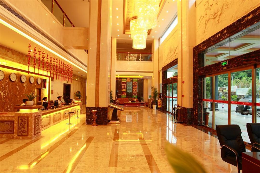 怒江大酒店