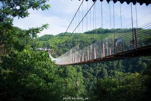 【我是三亚摄影师】横跨300米天堑,高耸70楼峡谷,这里有福建首条悬空玻璃天桥