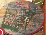 唐山绿洲欢乐世界