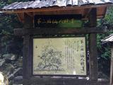 英德九州驿站天门沟风景区