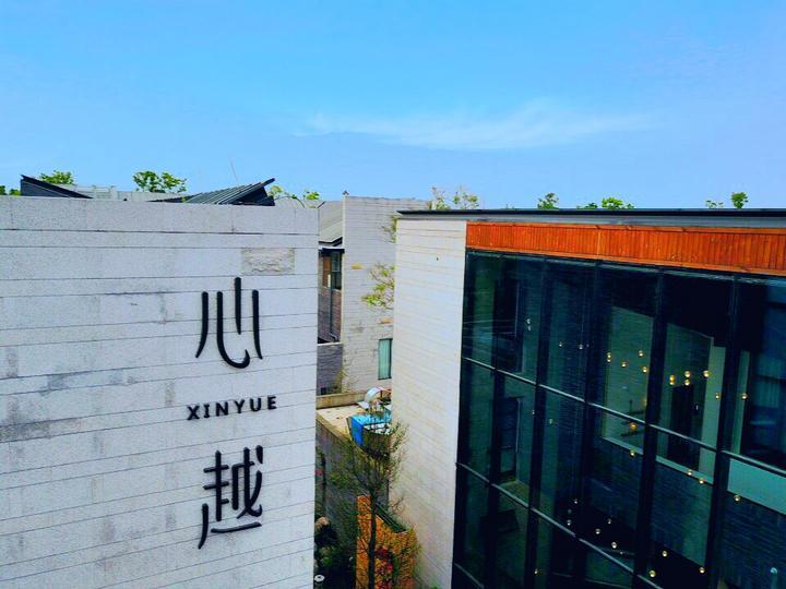 【Nextour梦想之旅】都江堰心越,道家和日本文化撞击后的结果_都江堰酒店推荐