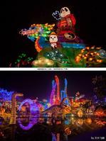 【我是达人】成都vs自贡:元宵究竟该去哪看灯会?