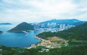 香港海洋公园