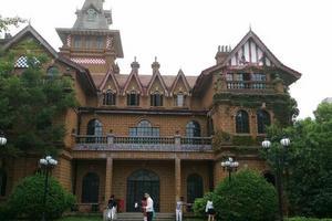 游上海影视乐园