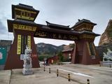 邢台九龙峡景区