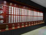 青岛贝壳博物馆