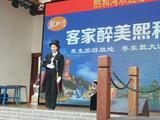 梅州熙和湾客乡文化旅游度假区